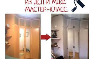 Как идеально покрасить мебель?