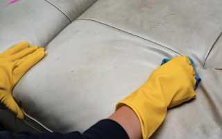 Как почистить светлую кожаную мебель?
