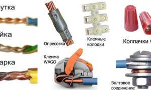 Как скручивать провода между собой