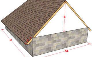 Как рассчитать высоту конька крыши?